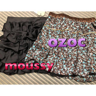 マウジー(moussy)の新品moussy.ozocセット(ミニスカート)