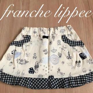 franche lippee - 【新品】へんてこ スカート フランシュリッペラペチット 80サイズ 子供服