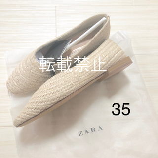 ZARA - 新品タグ付ZARA 2019新作 ラフィア フラット シューズ エクリュ 35