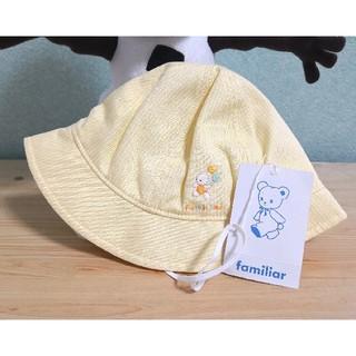 familiar - 新品 未使用 ファミリア ベビー 帽子 45㎝