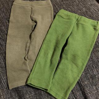 マーキーズ(MARKEY'S)の長ズボン 2枚セット(パンツ)