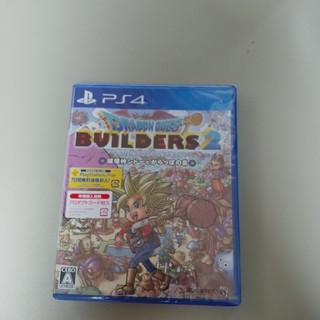 新品ドラゴンクエストビルダーズ2 破壊神シドーとからっぽの島(家庭用ゲームソフト)