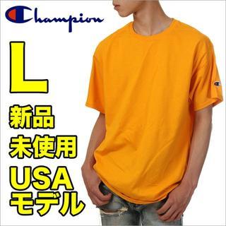 チャンピオン(Champion)のTシャツ B品(Tシャツ/カットソー(半袖/袖なし))