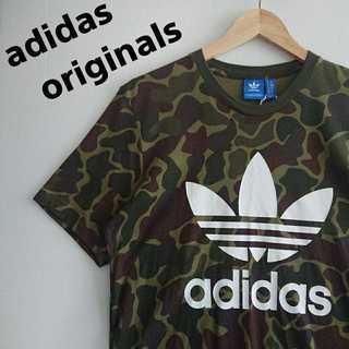 adidas - 593 ほぼ新品 アディダスオリジナルス 迷彩 デカロゴ Tシャツ