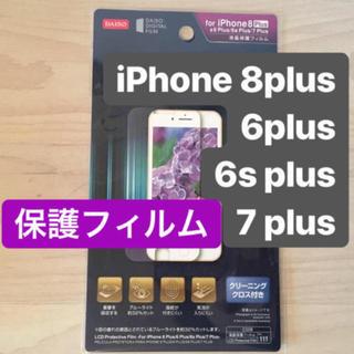 iPhone 保護フィルム