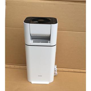 アイリスオーヤマ - アイリスオーヤマ 衣類乾燥除湿機 スピード乾燥 除湿量 5.0L DDD-50E