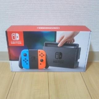 ニンテンドースイッチ(Nintendo Switch)の【新品】ニンテンドースイッチ ネオン(家庭用ゲーム本体)