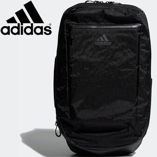 adidas - 【新品・未使用】アディダス バックパック FTG41-DV0000 容量30L