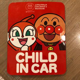アンパンマン(アンパンマン)のアンパンマン ミュージアム CHILD IN CARマグネット(車外アクセサリ)