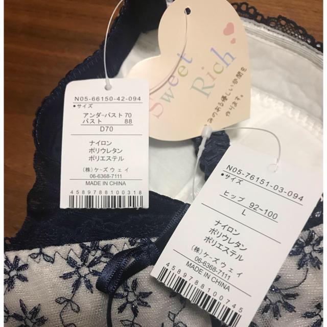 Risa Magli(リサマリ)のリサマリ  ブラジャーショーツ セット レディースの下着/アンダーウェア(ブラ&ショーツセット)の商品写真