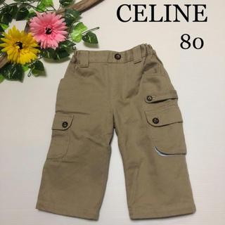 celine - セリーヌ ハーフパンツ 80 パンツ  バーバリー グッチ ラルフローレン