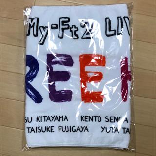 Kis-My-Ft2 - ☆新品  Kis-My-Ft2 Free Hugs バスタオル