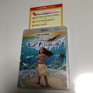 Disney - ブルーレイ、Magicコード モアナと伝説の海