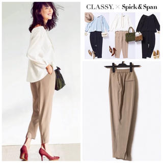 Spick and Span - CLASSY.×Spick&Spanコラボ トリアセ セットアップ