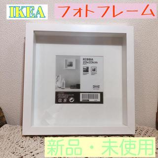 IKEA - 【新品・未使用】IKEA フォト フレーム ホワイト☆