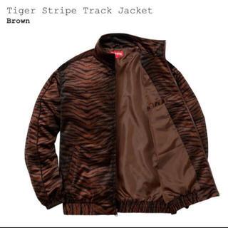 Supreme - Supreme tiger stripe track jacket
