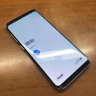 ギャラクシー(Galaxy)のGalaxy S8 docomo版(スマートフォン本体)