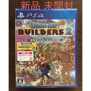 プレイステーション4(PlayStation4)のドラゴンクエストビルダーズ2 破壊神シドーとからっぽの島(家庭用ゲームソフト)