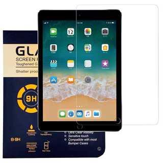 iPad Pro 9.7  ガラスフィルム