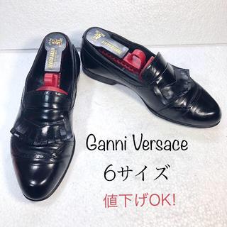 ジャンニヴェルサーチ(Gianni Versace)の【Ganni Versace】ジャンニ ベルサーチ  キルトローファー 6サイズ(スリッポン/モカシン)