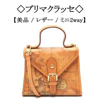 PRIMA CLASSE - 【ヴィンテージ】◇プリマクラッセ◇ / レザー / 2way