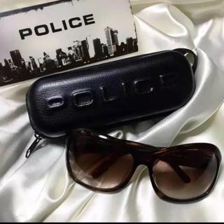ポリス(POLICE)の送料込み☆POLICE サングラス EXILE ASTUSHI愛用ブランド(サングラス/メガネ)