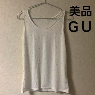 GU - 【美品】GU ジーユー スタッズ タンクトップ Mサイズ