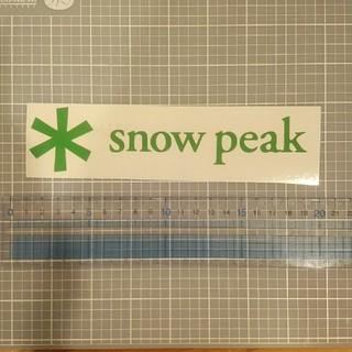 Snow Peak - スノーピーク ステッカー 緑 1枚