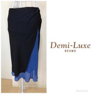 Demi-Luxe BEAMS - 週末限定セール☆BEAMS☆LAPIS LUCE☆バイカラースカート☆サイズ40
