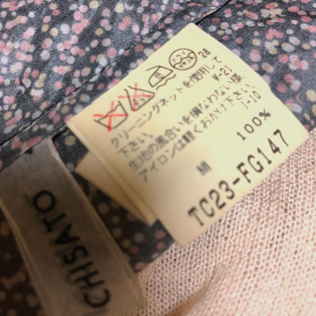TSUMORI CHISATO(ツモリチサト)のtsumori chisato ツモリチサト 森のくまさん スカート レディースのスカート(ひざ丈スカート)の商品写真
