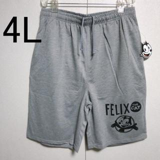 FELIX 新品 4L フィリックス ハーフパンツ グレー(ショートパンツ)