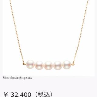 Vendome Aoyama - (美品)ヴァンドーム アオヤマ k10 アコヤパール バーネックレス
