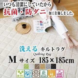 洗える キルトラグ マット ホットカーペット 対応(Mサイズ)(ラグ)