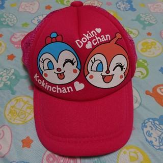アンパンマン - ドキンちゃん&コキンちゃん帽子