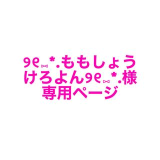 チェスティ(Chesty)の値下げ!キラキラハートピアス No.224(ピアス)