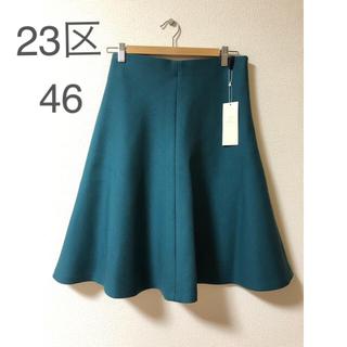 ニジュウサンク(23区)の23区 大きいサイズ スカート 46  新品(ひざ丈スカート)