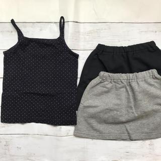 ムジルシリョウヒン(MUJI (無印良品))の無印良品 80 セット(スカート)