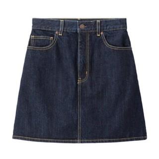 GU - GU デニムスカート