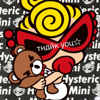 HYSTERIC MINI - ヒスミニ★ビッグトレーナー