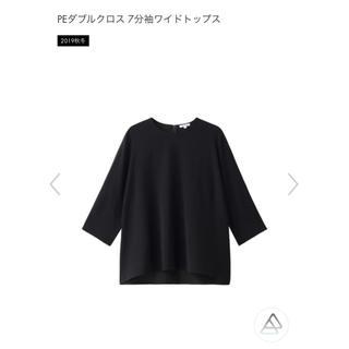 ENFOLD - ENFOLD☆2019新作トップス36ブラック
