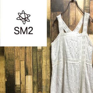 SM2 - 【レア】サマンサモスモスsm2♡総レース花刺繍ワンピース