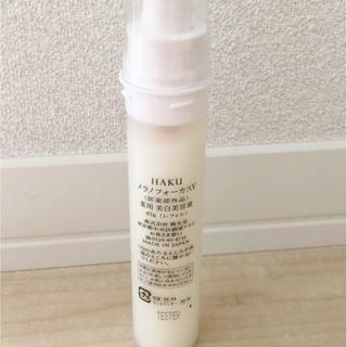 H.A.K - haku  メラノフォーカスV 詰め替え 詰替 美白 美容液 レフィル