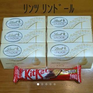 リンツ(Lindt)のリンツ リンドール ホワイト&キットカット チョコレート(菓子/デザート)