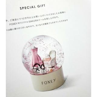 FOXEY - foxey   /  sakuraドーム