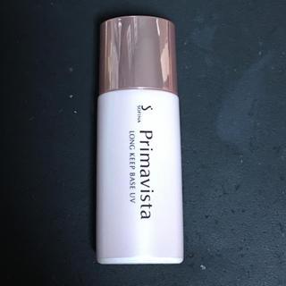 プリマヴィスタ(Primavista)のほぼ新品 プリマヴィスタ 皮脂くずれ防止 化粧下地(化粧下地)