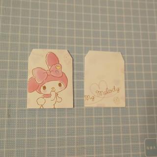 マイメロディ(マイメロディ)の豆ポチ袋 マイメロディ① 2種類×25枚(カード/レター/ラッピング)