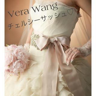 Vera Wang - Vera wang のビジューサッシュベルト♡チェルシー♡ブラッシュ♡ピンク
