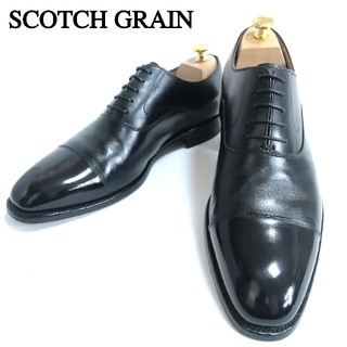 美品【SCOTCH GRAIN】ストレートチップ 黒 27cm ビジネスシューズ(ドレス/ビジネス)