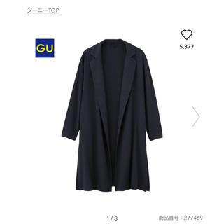 GU - エアリーコーディガン ネイビー GU 277469 ロングカーディガン