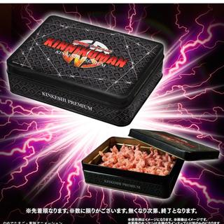 バンダイ(BANDAI)のキン肉マンキンケシプレミアムvol.10 繋がり続ける運命の絆の巻 キンケシ缶付(その他)